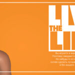 Live the Life ♦ НОВАЯ ЖИЗНЬ ♦